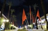 السلطات المغربية تعبر عن رفضها التام لادعاءات ومواقف منظمة العفو الدولية