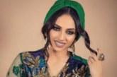 ارتباطا بقضية حمزة مون بيبي… نقل مصممة الأزياء عائشة عياش للمغرب بموجب مذكرة دولية