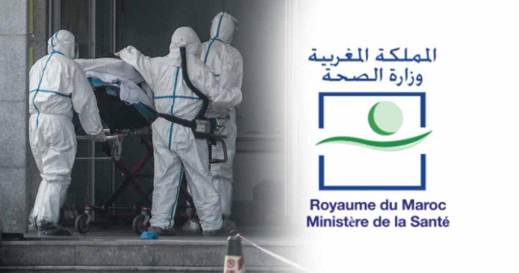 تسجيل أول حالة إصابة مؤكدة بفيروس كورونا بالمغرب