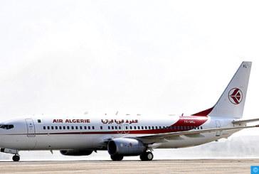 السلطات المغربية تعلق الرحلات الجوية من وإلى الجزائر بسبب كورونا