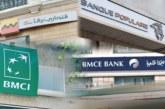 بسبب أزمة كورونا… رسميا الأبناك تبدأ تفعيل إجراءات تأجيل سداد الأقساط ابتداء من الاثنين + التفاصيل