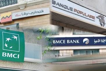 تعثر في مهمة اللجنة الاستطلاعية لافتحاص تعاملات القطاع البنكي