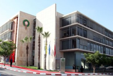 الجامعة الملكية المغربية لكرة القدم تعلن توقيف جميع المباريات بكل فئاتها