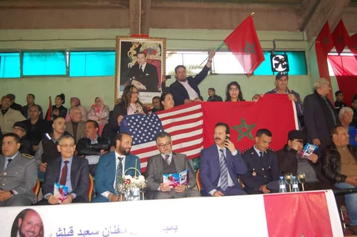 وفد رياضي أمريكي يزور المغرب وفريق أجاكس ميامي يواجه نخبة سطات في كرة القدم الأسبوع المقبل