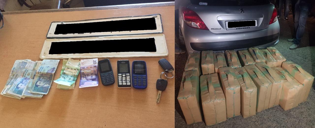 اعتقال شخصين في قضية تتعلق بترويج المخدرات بالراشيدية