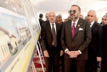 """الملك يعطي انطلاقة أشغال إنجاز """"المركز الطبي للقرب – مؤسسة محمد الخامس للتضامن"""" بفاس"""
