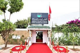 بلاغ بخصوص تحركات الصحافيين والصحافيات خلال مرحلة الحجر الحي صادر عن المجلس الوطني للصحافة
