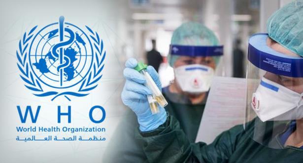 منظمة الصحة العالمية: 20 لقاحا جديدا قيد التطوير لعلاج كورونا
