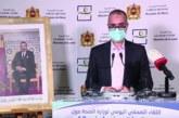 فيروس كورونا: 116 حالة إصابة جديدة بالمغرب خلال الـ24 ساعة الماضية ترفع الحصيلة الإجمالية إلى 1661 حالة
