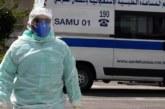 تونس ستبدأ تخفيف قيود الحجر الصحي انطلاقا من 4 ماي