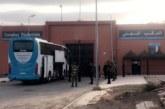 استفادة 254 سجين من العفو الملكي بسجن الأوداية بمراكش