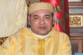 أمير المؤمنين يهنئ ملوك ورؤساء وأمراء الدول الإسلامية بمناسبة حلول رمضان المبارك