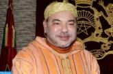 أمير المؤمنين يقرر إعفاء مكتري المحلات الحبسية من أداء الواجبات الكرائية طيلة مدة الحجر الصحي