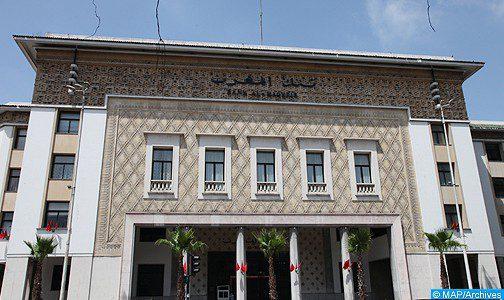 المغرب يلجأ إلى استخدام خط الوقاية والسيولة بسحب مبلغ يعادل 3 ملايير دولار
