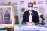 فيروس كورونا : تسجيل 97 إصابة جديدة بالمغرب خلال ال 24 ساعة الماضية ليصل العدد الاجمالي إلى 1545