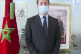 مدراء ومديرات 34 جريدة إلكترونية مغربية يضعون مذكرة مطلبية مستعجلة على طاولة الوزير الفردوس
