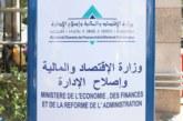 شهر رمضان.. اعتماد توقيت مسترسل للعمل بالإدارات والمؤسسات العمومية