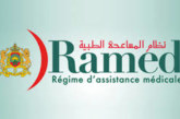 """تعرفوا على تفاصيل سحب الإعانات لفائدة المستفيدين من خدمة """"راميد"""""""