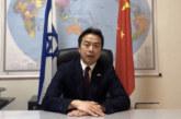 الصين ترسل فريقا خاصا إلى إسرائيل للتحقيق في قضية السفير