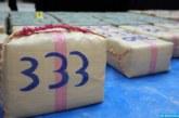 في عملية نوعية… حجز سبعة أطنان من مخدر الشيرا بضواحي الجديدة