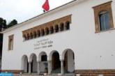 وزارة التربية الوطنية تقدم معطيات للراغبين في التقدم بشكايات بشأن نتائج البكالوريا