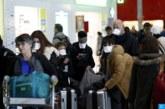 """المفوضية الأوروبية تدعو إلى تمديد القيود المفروضة على السفر """"غير الضروري"""" نحو الاتحاد"""