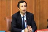 وزارة المالية تصدر منشورا لإجراءات العمل بالمرافق العمومية بعد رفع الطوارئ الصحية