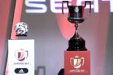 الاتحاد الإسباني يعد بإقامة نهائي كأس الملك بحضور الجمهور