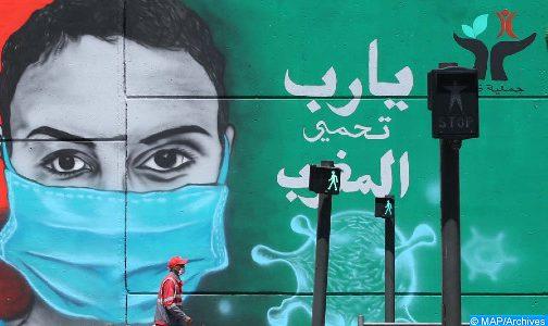 ظهور بؤرة جديدة بمعمل بحي سيدي عثمان بالدار البيضاء وعدد المصابين يتجاوز 65