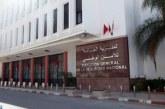 وفاة شخص كان تحت المراقبة الطبية بمستشفى ببني ملال