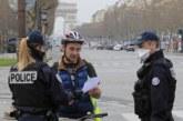 قطع رأس أستاذ فرنسي: 7 أشخاص أمام قاضي تحقيق فرنسي مختص في الإرهاب
