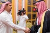 """أبناء جمال خاشقجي يعلنون """"العفو"""" عن قتلة والدهم هل هي ضغوط النظام السعودي؟"""