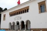 """وزارة التربية الوطنية تنفي من جديد… التصريحات المنسوبة لمدير المناهج بشأن الامتحانات الدراسية """"غير صحيحة"""""""