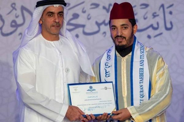 تتويج 5 قراء مغاربة بجائزة دولية في دورتها السادسة بأبوظبي