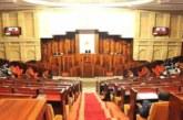 """العثماني يكشف """"خطة الحكومة لرفع الحجر الصحي"""" أمام مجلس النواب"""