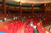 مجلس المستشارين يقرر استئناف العمل وفق الظروف والضوابط الاعتيادية انطلاقا من الأسبوع المقبل