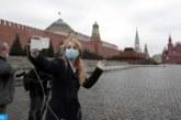 منظمة شارة الصحافة: وفاة 127 صحفيا جراء الإصابة بكورونا عبر العالم