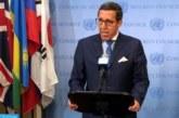 كوفيد-19: المغرب يطلق بالأمم المتحدة نداء إنسانيا بدعم من 171 دولة