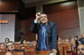المعارضة البرلمانية تعمل لجعل المؤسسة غرفة لتحديد الأتعاب