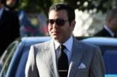 الشعب المغربي يحتفل غدا السبت بالذكرى الخمسين لميلاد الأمير مولاي رشيد