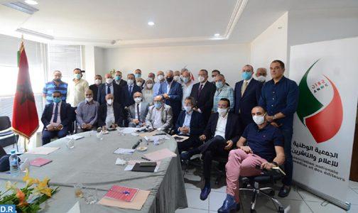 ميلاد الجمعية الوطنية للإعلام والناشرين وانتخاب عبد المنعم الدلمي رئيسا لها