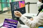 إعادة 151 مغربيا عالقا بسبب وباء كورونا من تونس