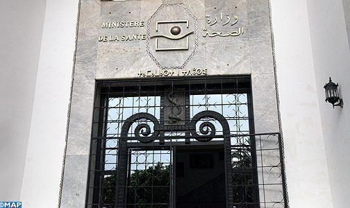الجامعة الوطنية للصحة تدعوا لإحدات خلية للتكلف بالمصابين وعائلاتهم