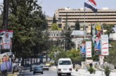 قتيل بانفجارين في دمشق عشية انتخابات مجلس الشعب