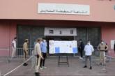 بالفيديو… شاهد كيف تتم الإجراءات الاحترازية لوقاية المترشحين لنيل شهادة الباكلوريا