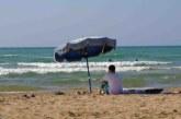 موجة حر شديدة لغاية الثلاثاء المقبل بالعديد من مناطق المملكة