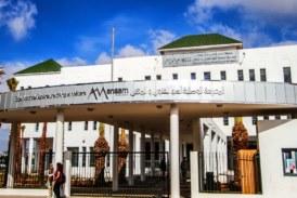 المدرسة الوطنية العليا للفنون والمهن بالدار البيضاء تقدم حصيلة السنة الجامعية 2019/2020