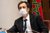 البنك الأوربي للاستثمار يخصص 100 مليون أورو للمغرب لمواجهة تداعيات كورونا
