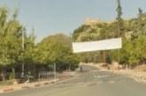 السلطات ببني ملال تغلق المدار السياحي عين أسردون