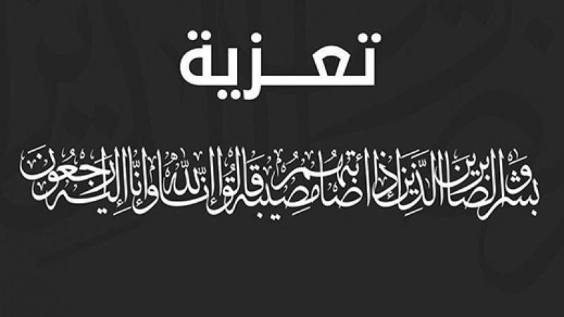 والدة الزميل عبد النبي الصفوي في ذمة الله